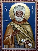 молитва от пьянства моисею мурину