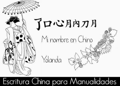 Escritura China para Manualidades en Occidente