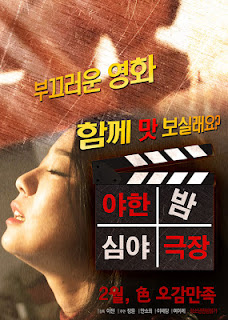 Film Hot Late Night Theater (2015) HDRip Subtitle Indonesia