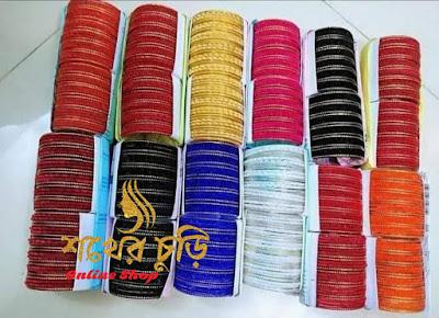 velvet churi price in bangladesh | Velvet churi Price | Velvet churi