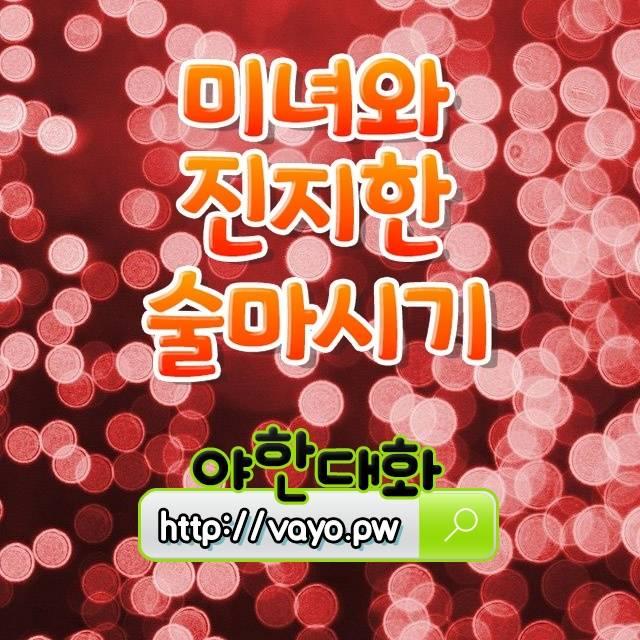 용현3동근처