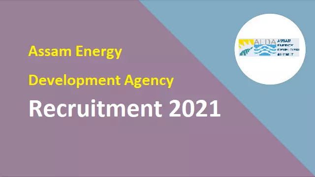 assam-energy-development-agency