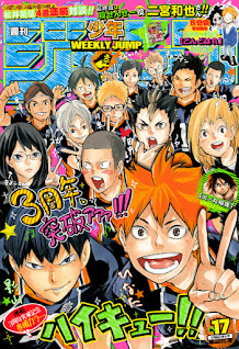 Hellominju.com: ハイキュー!! | 週刊少年ジャンプ 2015年3月  | Haikyuu!! Shōnen Jump covers | Hello Anime !