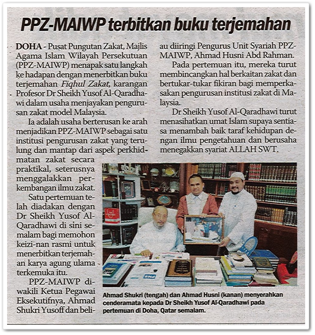 PPZ-MAIWP terbitkan buku terjemahan - Keratan akhbar Sinar Harian 9 Oktober 2019