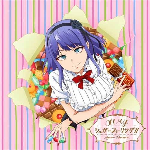 Opening Anime Dagashi Kashi 2 Full Version