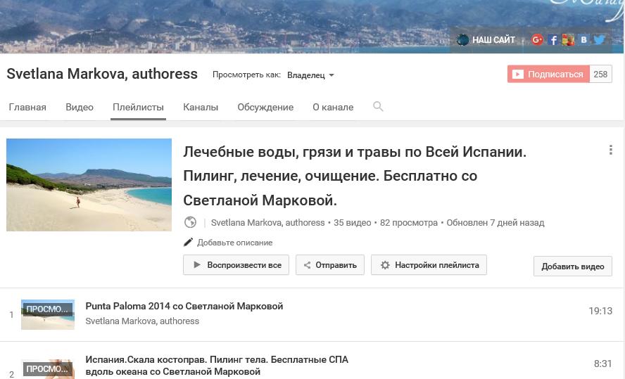 Собственный информационный портал Благотворительного фонда Malaga Vista: Драгоценные и полудрагоценные камни