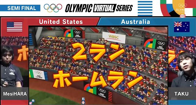 eBaseball Powerful Pro Baseball 2020 home run Olympic Virtual Series semi-final MesiHARA TAKU