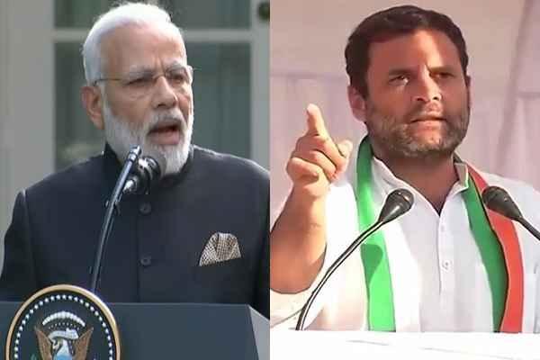 राहुल गाँधी बोले, अगर हम सब मिलकर मोदी से लड़ गए तो..