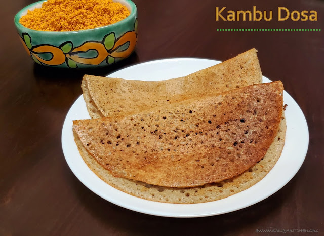 images of Kambu Dosai / Bajra Dosa / Pearl Millet Dosa - Millet Recipes