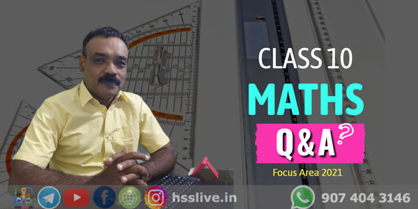 class 10 sslc maths model questions 2021