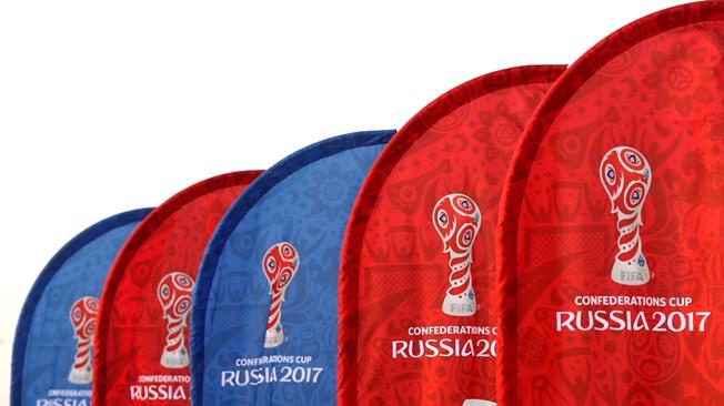 Confederations Cup 2017 Prize Money