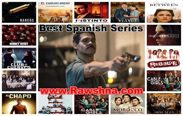 شاهد 15 أفضل مسلسلات إسبانية على الاطلاق  شاهد قائمة أفضل مسلسلات إسبانية على مر التاريخ Spanish Series