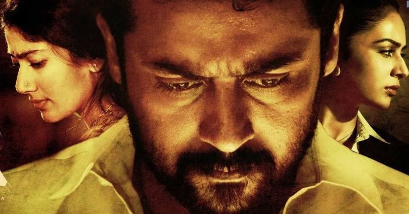 Nandha Gopalan Kumaran Ngk Cast Songs Review Bgm Trailer