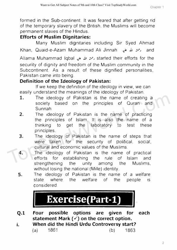 Chapter 1 - Ideological Basis of Pakistan Notes in PDF [9th Class