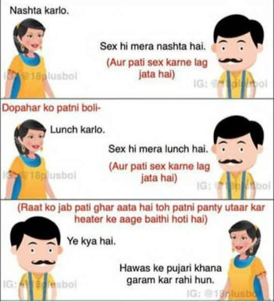 double meaning chutkule in english  santa banta double meaning chutkule in hindi  double meaning jokes for gf  double meaning jokes in marathi  hindi double meaning  double meaning questions  double meaning questions in hindi  double meaning kahani