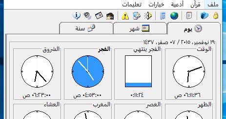 تحميل برنامج vk video