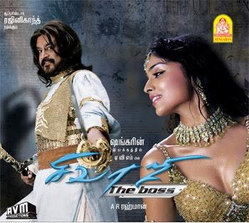Movies  Best Most Popular Rajnikanth Movies - Top Movies List