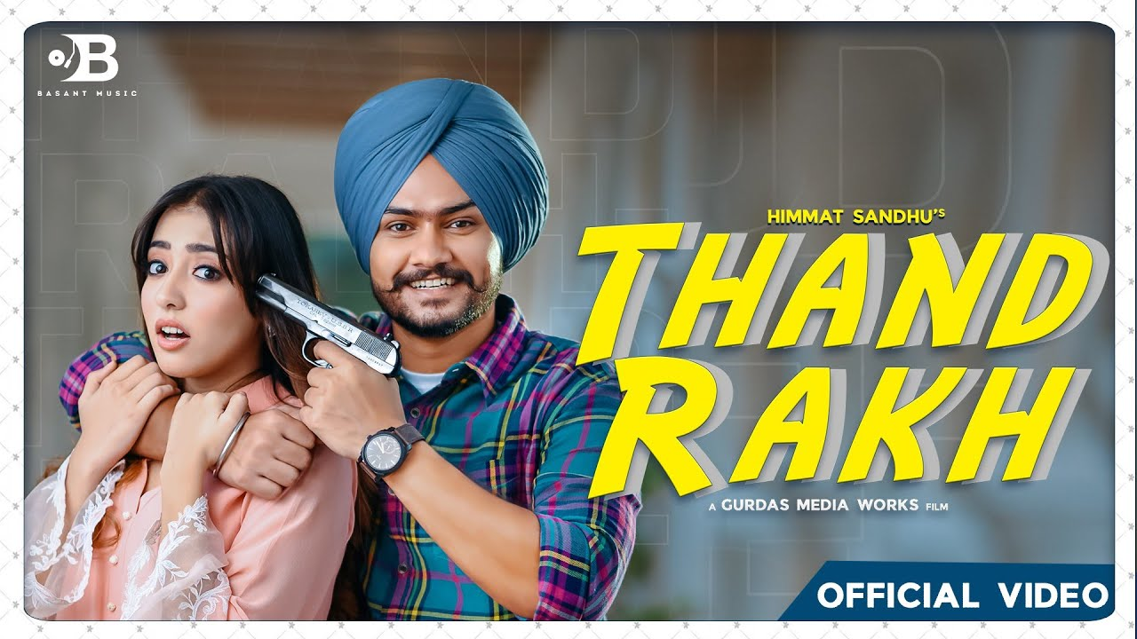 Thand Rakh Lyrics in Hindi