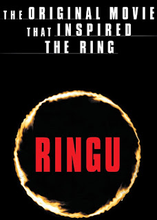 ringu-ring