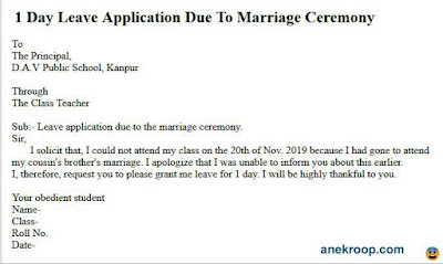 1 day leave application due to marriage ceremony