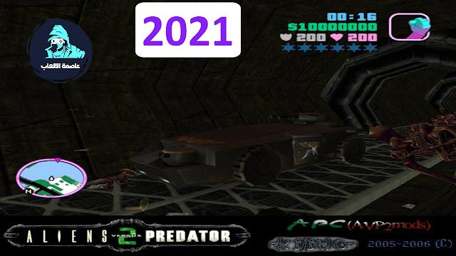 تحميل لعبه جاتا 2 gta vice city Aliens VS Predator