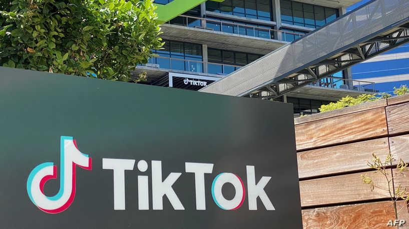 رويترز: وثيقة أميركية رسمية تشير إلى احتمال منع تيك توك في متاجر التطبيقات