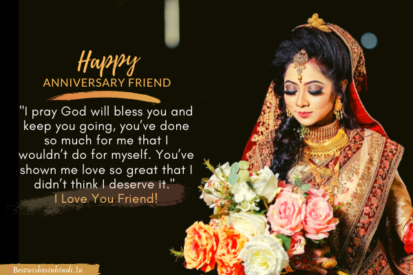 10th  wedding anniversary wishes for friend, wedding anniversary wishes for friend images