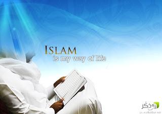 Pengertian Islam dan Muslim