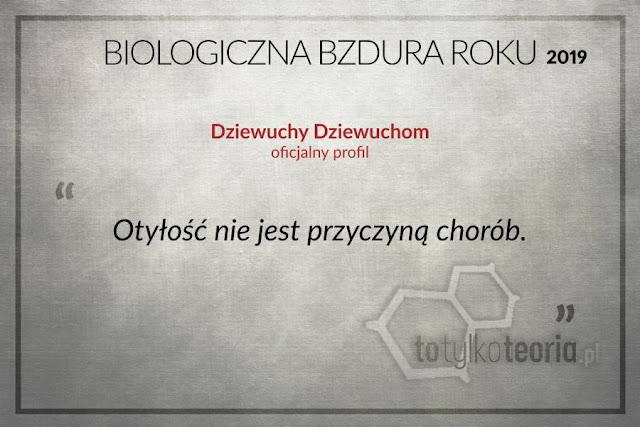 Dziewuchy Dziewuchom Biologiczna Bzdura Roku