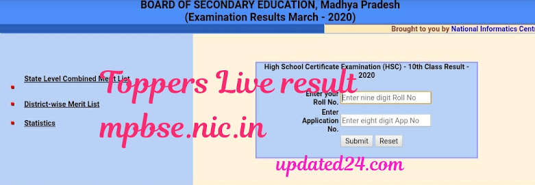MPBSE 10th result topper list, MP Board 10th topper 2020, Updated24 news