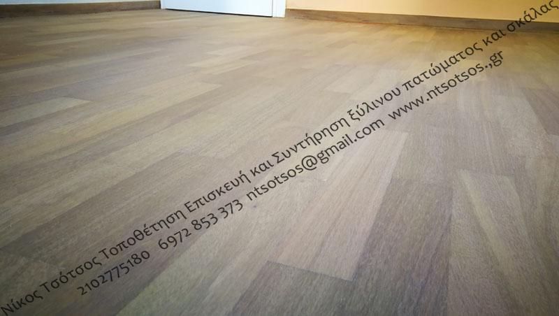 Αλλαγή χρώματος σε ιρόκο ξύλινο πάτωμα - Λευκό φυσικό (naturale)