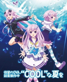 Xem Anime Choujigen Game Neptune The Animation OVA - Choujigen Game Neptune The Animation: Nep no Natsuyasumi VietSub