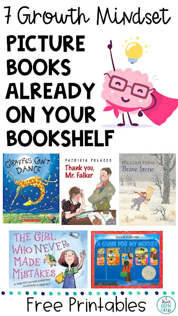 Growth Mindset Picture Books Already On Your Shelf