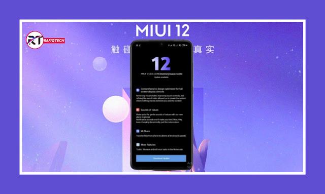 كيفية تثبيت تحديث MIUI 12 Beta على هواتف Xiaomi (مع خدمات جوجل )
