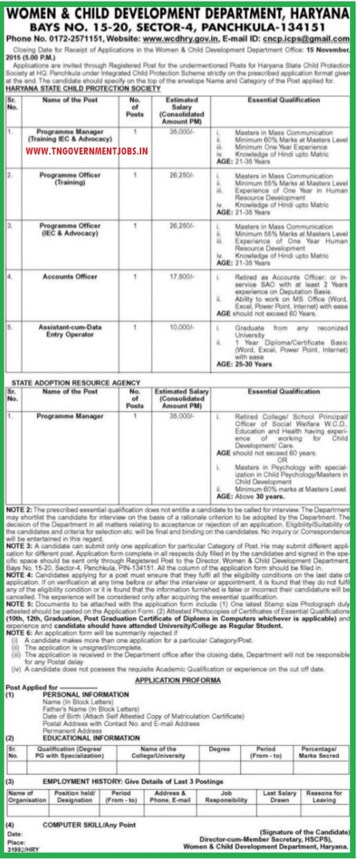 Government of Haryana Recruitments : WCD Department Jobs