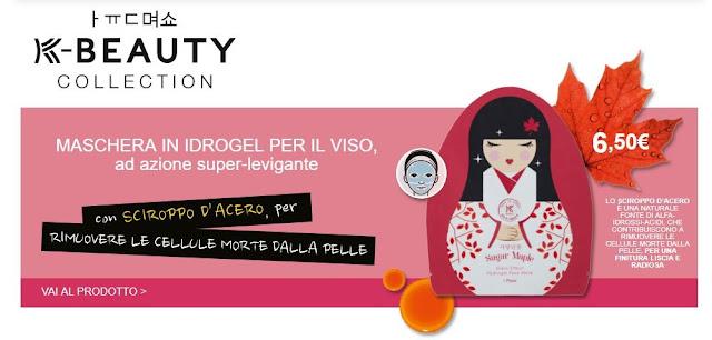 K-Beauty - La nuova linea coreana di Avon per il viso. Guarda il catalogo online della campagna in corso e acquistalo nell'Avon Store!