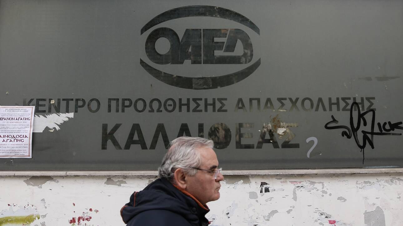ΟΑΕΔ επίδομα 400 ευρώ: Στο gov.gr οι αιτήσεις
