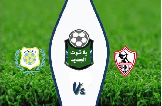 نتيجة مباراة الزمالك والإسماعيلي اليوم 24-07-2019 الدوري المصري
