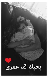 عيد الحب,هدايا عيد الحب,الحب,عيد الحب 2020,رسائل عيد الحب,اغنية عيد الحب,اغاني,حالات حب,عيد,حب,الفلانتين,اغنيه عيد الحب,رسائل حب,حالات وتس اب,حالات واتس اب,حالات واتس,المغرب,حالات وتس رومانسيه,حالات واتس اب حب