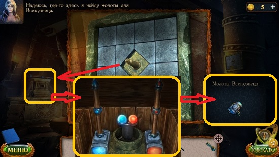 молоты для кузнеца найдены и положены в инвентарь в игре затерянные земли 6
