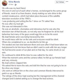 Veeta Nanda ने लगाया संस्कारी Alok Nath पर Rape का आरोप