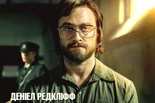 Escape from Pretoria Ukraine poster