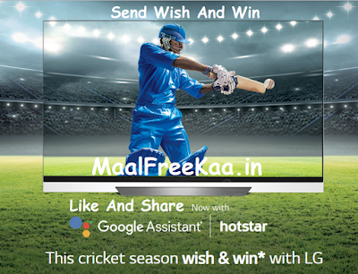 Cricket World Cup Contest