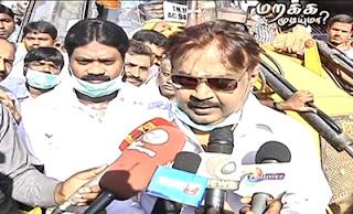 Marakka Mudiyuma On Captain TV