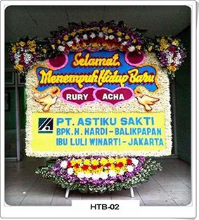 Toko Bunga 24 Jam di Benda Tangerang