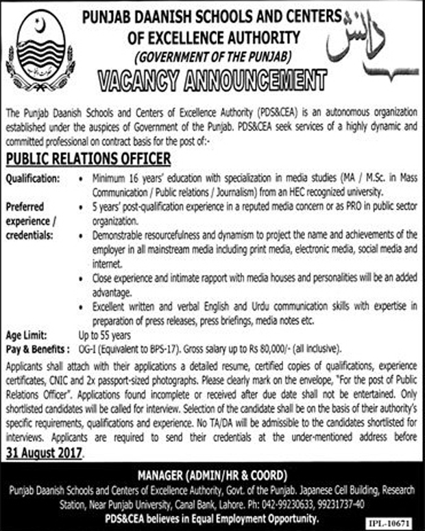 Jobs In Daanish Schools Govt Of Punjab  Aug 2017