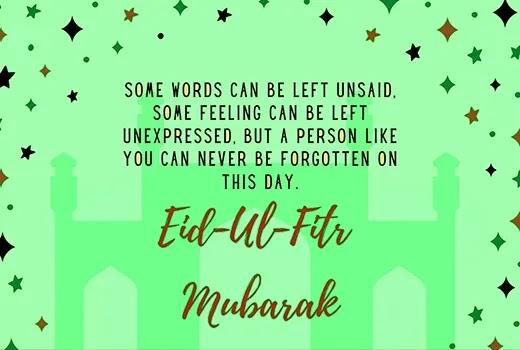 Eid al Fitr Quotes 2021