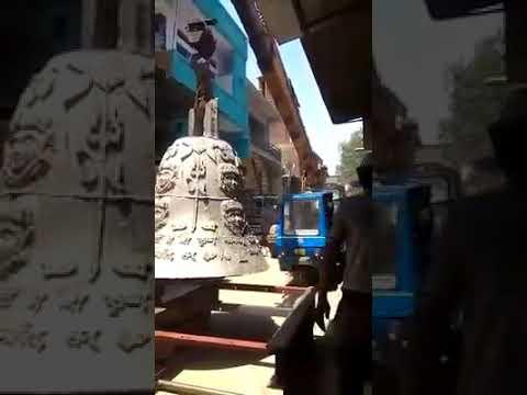 मंदसौर श्री पशुपतिनाथ महादेव के मंदिर परिसर में जल्द ही लगने वाला है महाघंटा ।