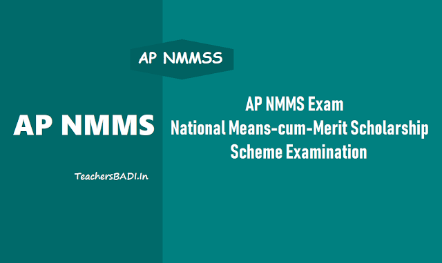ap nmms exam 2019,exam date,last date for apply,application form,hall tickets,selection list,results,national means-cum-merit scholarship scheme examination.