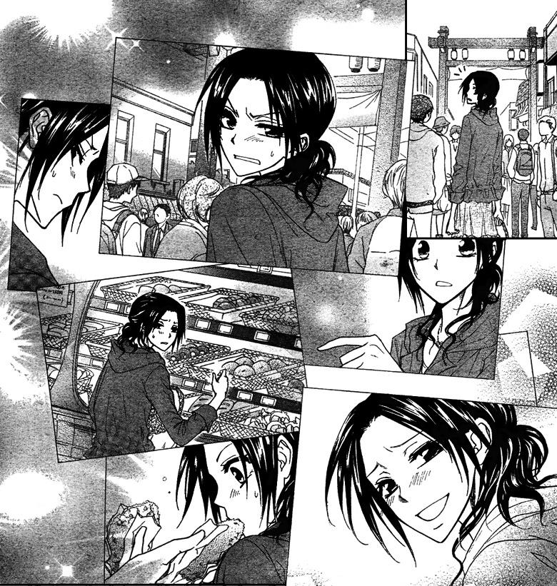 HEAVEN SCAN: Résumé Kaichou Wa Maid Sama 41
